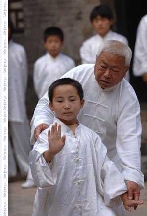 'Тайзци-цюань