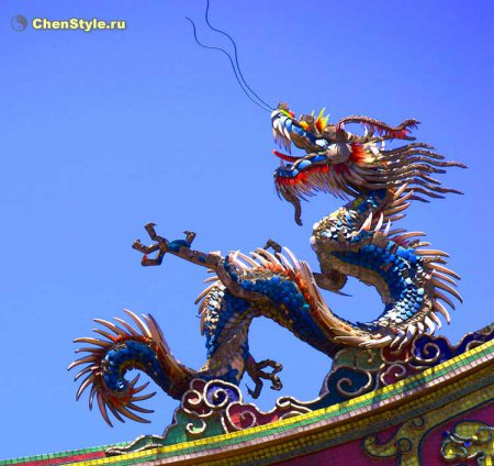 Год Дракона: восточный дракон как древнейший символ китайской культуры